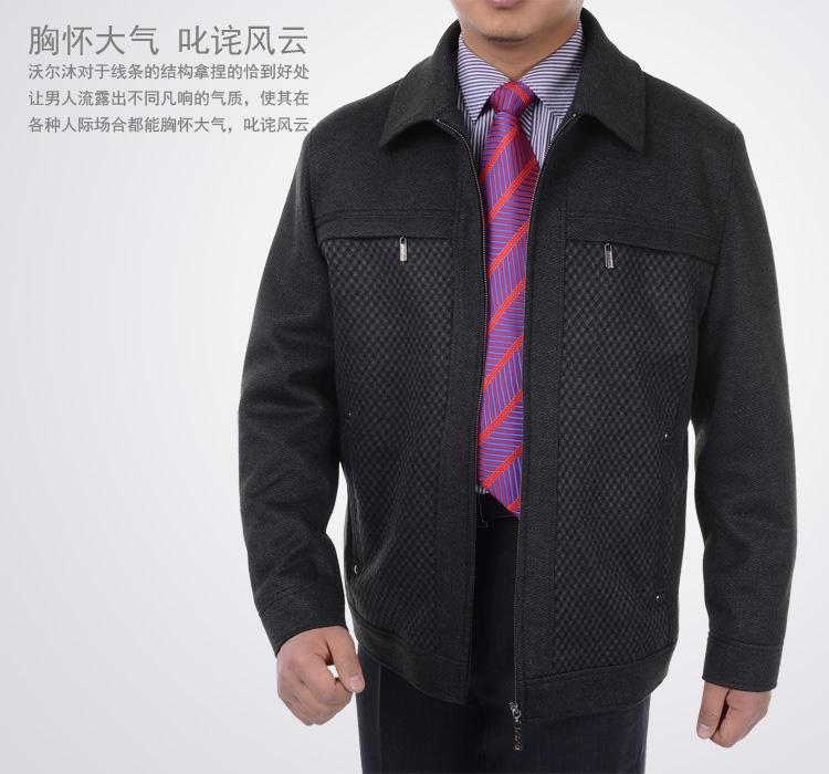 2013新款男装外套 中老年男装