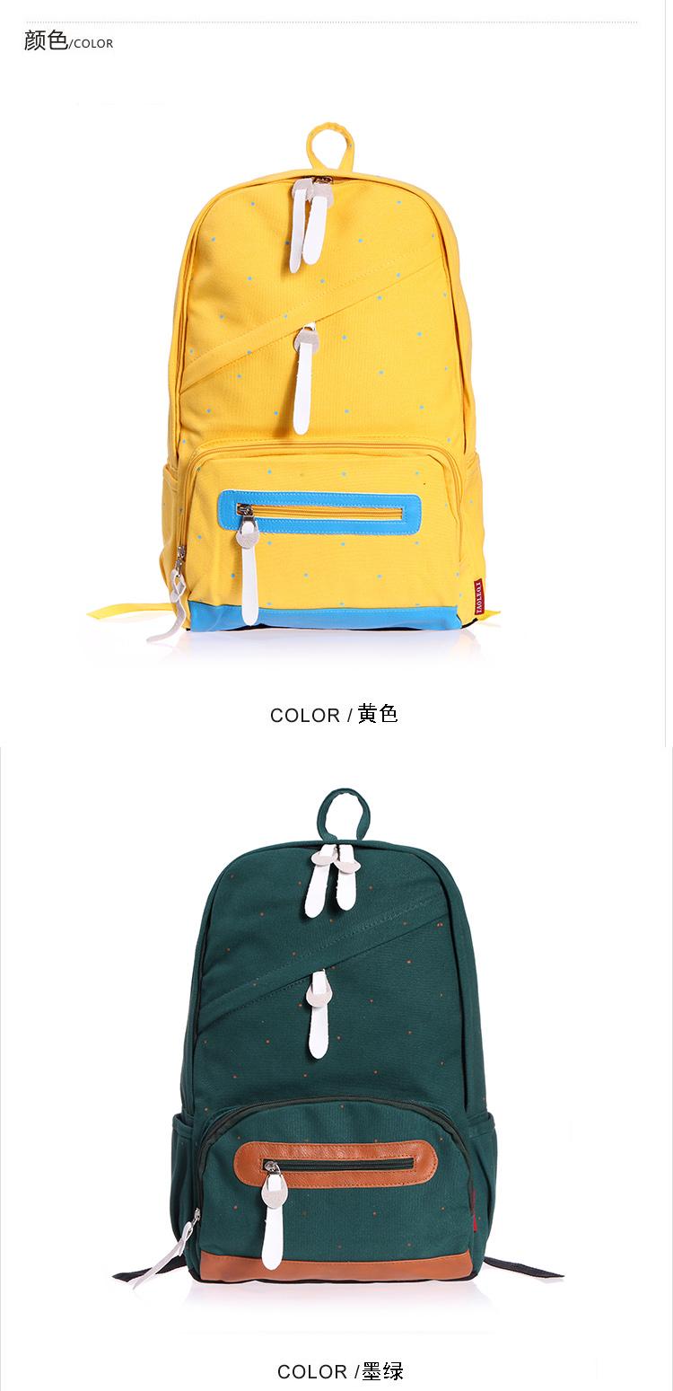 中学生书包双肩女韩版初中生背包时尚可爱帆布旅游包