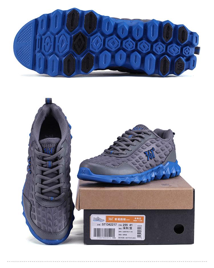361度男鞋新款轻便网面透气运动鞋跑步鞋