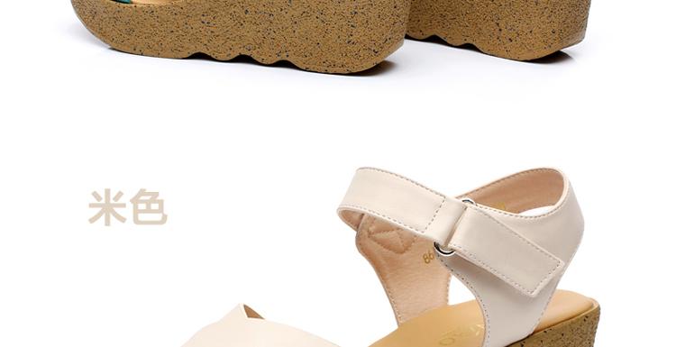 魔术贴女凉鞋86335093