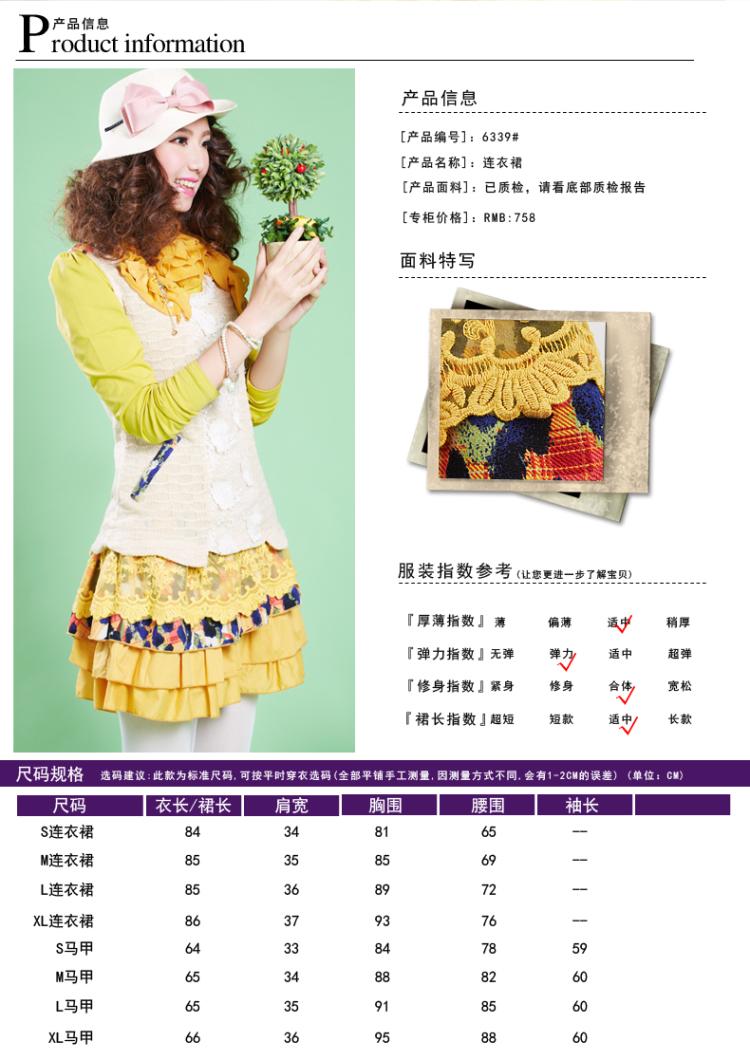 预售禾苑2014新款春装女装韩版长袖两件套春品牌气质