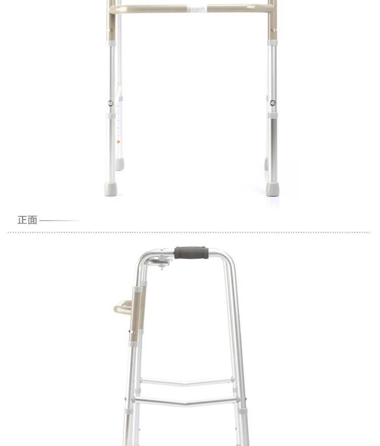 鱼跃助行器YU710老人拐杖铝合金可折叠助步器 四脚拐棍助行架