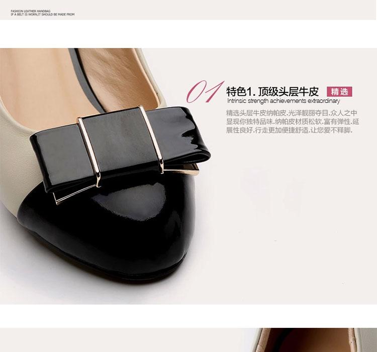 意尔康女鞋2014春新真皮简单大众舒适粗跟女单鞋