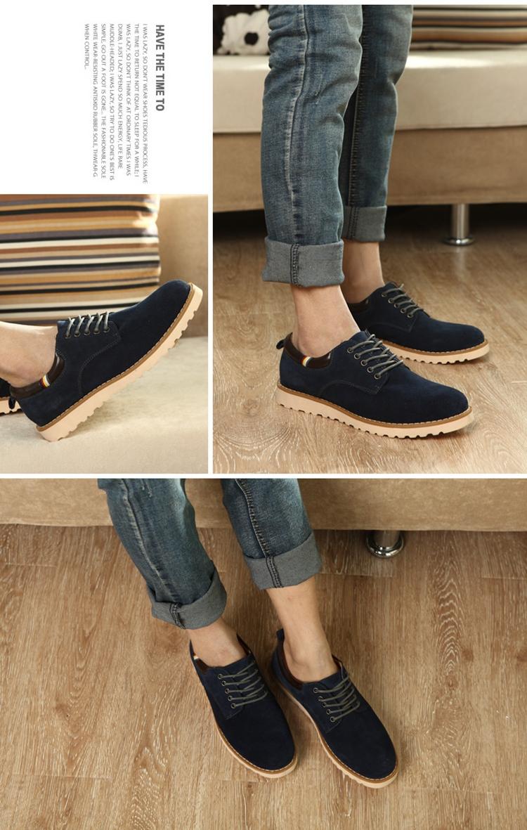 洛卡仕新款休闲皮鞋韩版休闲男鞋英伦春季潮流板鞋鞋