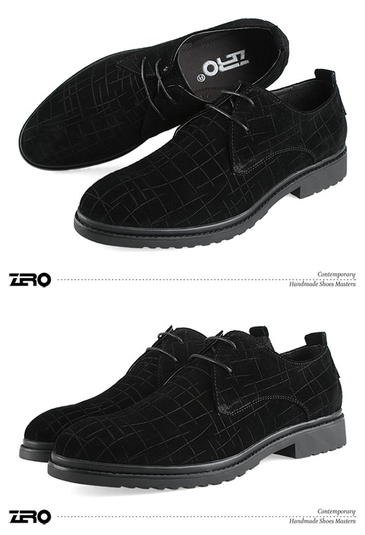 商务休闲皮鞋