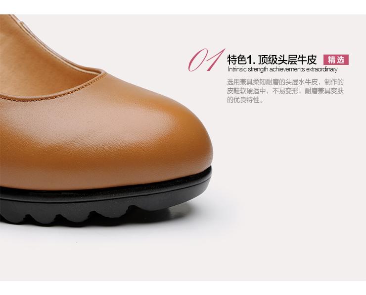 意尔康女鞋春季新款真皮粗跟高跟浅口女单鞋s152daw