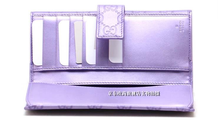 古驰gucci 浅紫色女士钱夹钱包