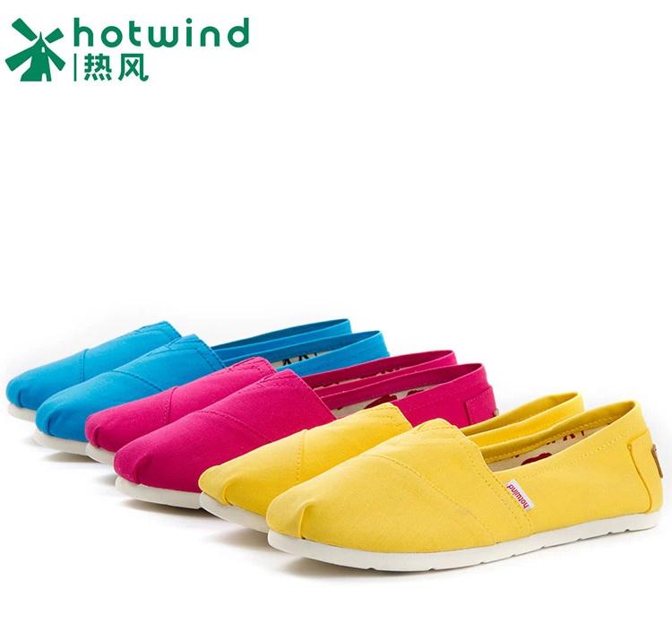 hotwind热风女_【图】正品Hotwind热风女靴子2011新款女靴6