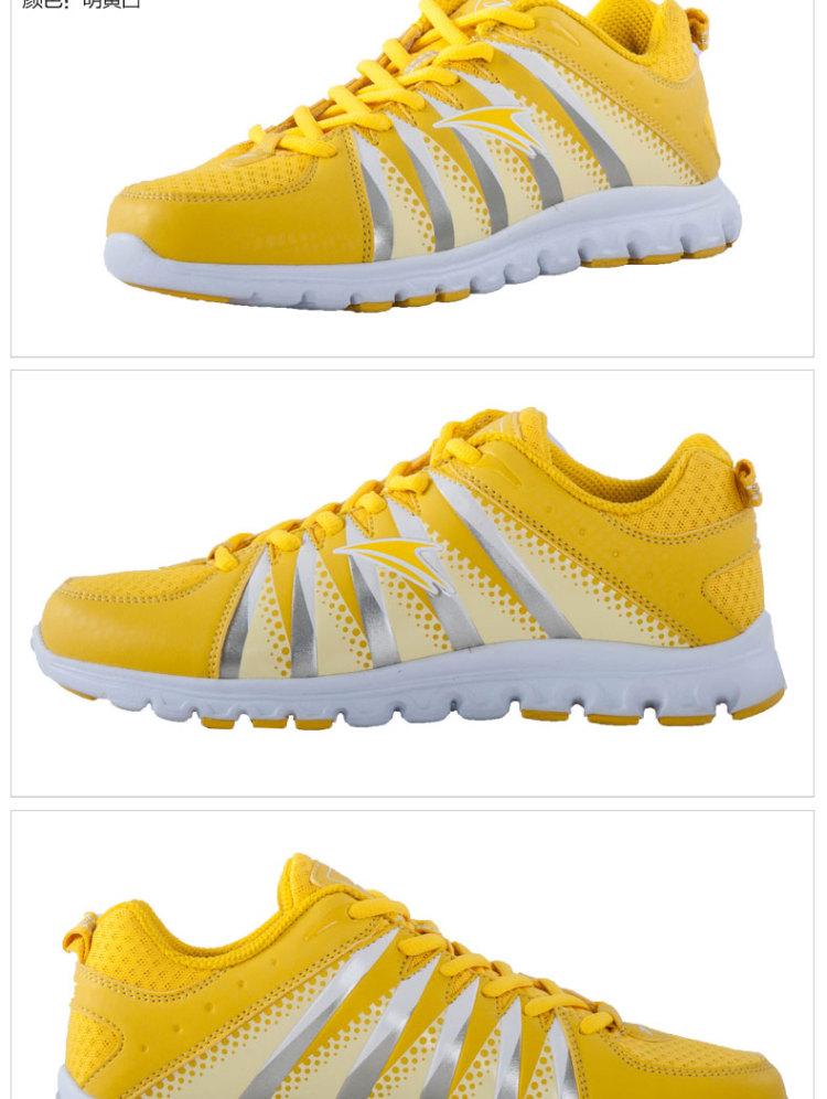 运动休闲跑步波鞋女鞋