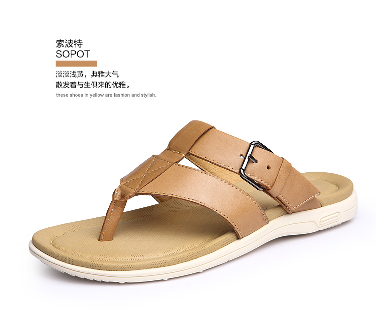 2014夏季真皮防滑夹脚沙滩鞋拖潮流男士