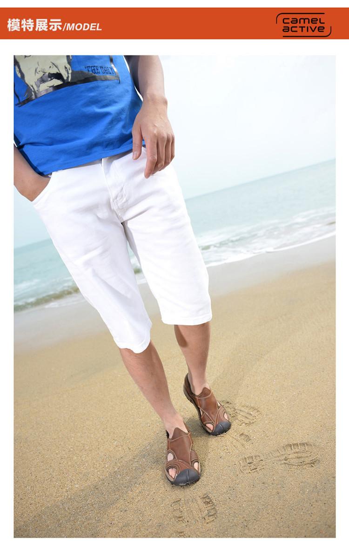 骆驼动感2014夏季新款真皮沙滩鞋正品男鞋男士凉鞋男