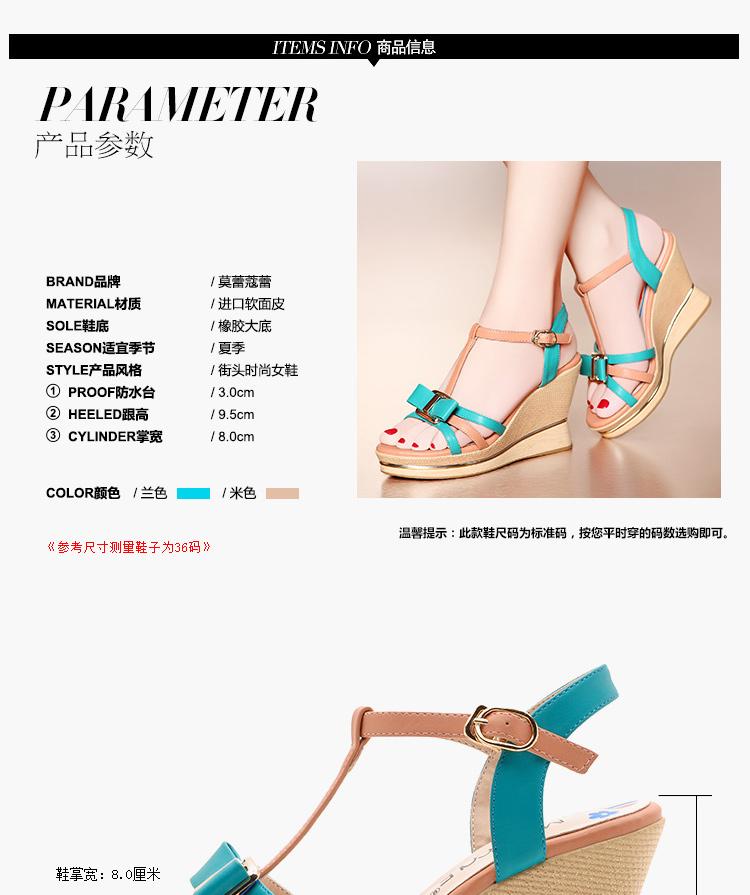 莫蕾蔻蕾2014夏季新款时尚女鞋凉鞋蝴蝶结坡跟高跟鞋