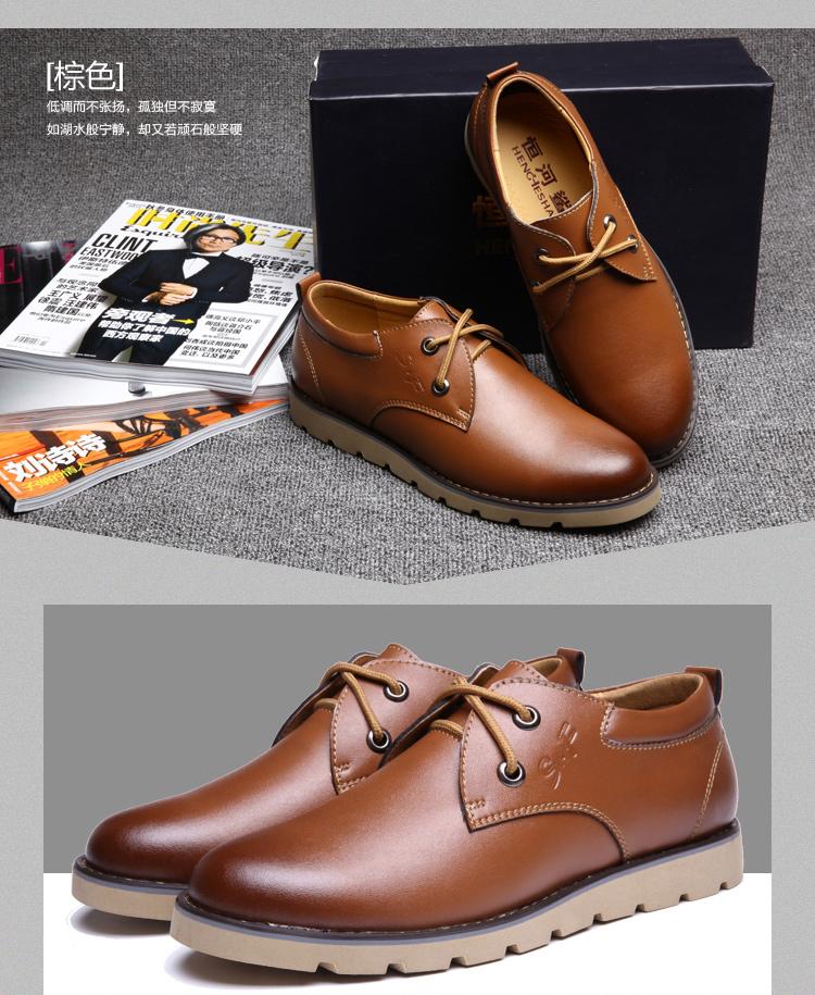 恒河鲨 新款韩版英伦商务正装皮鞋休闲男鞋