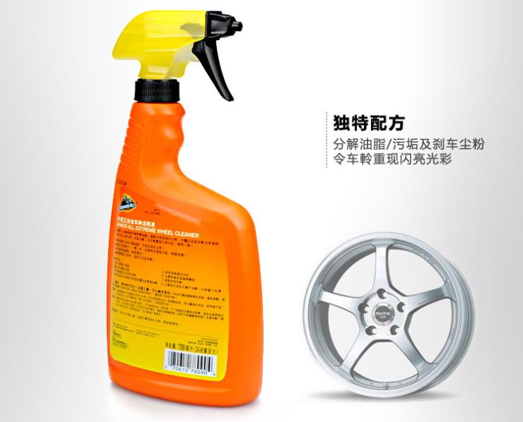 牛魔王 轮毂洁亮液 钢圈清洗剂