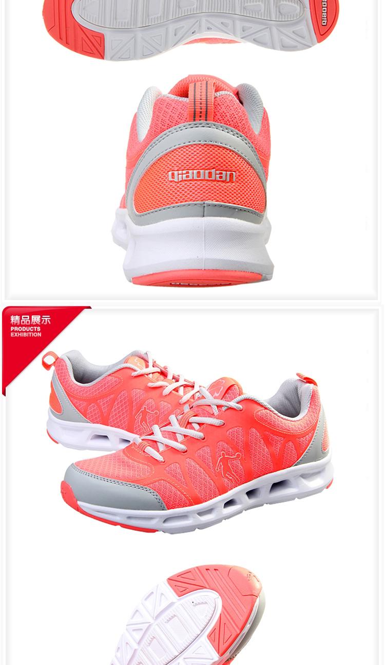 2014年春季新品防滑女运动鞋跑步鞋休闲