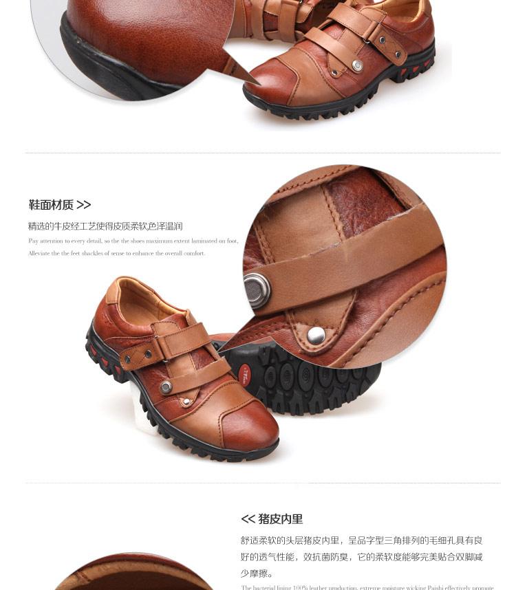 公牛世家鞋子图片