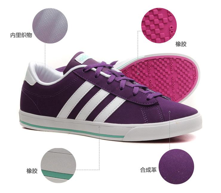 阿迪达斯adidasneo女鞋生活板鞋2014新款运动鞋