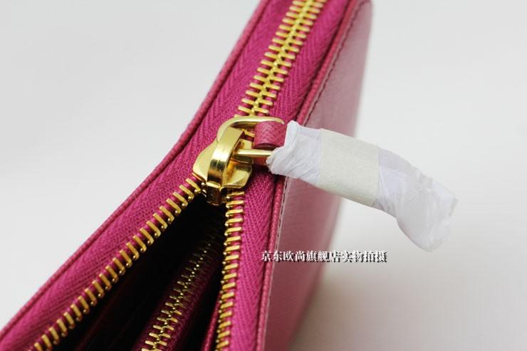 prada 紫色长款拉链女士钱包