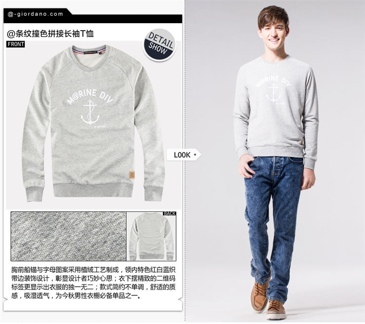 Giordano Giordano Men's T-shirt @ anchor flocking Monogram pullover sweater gray flowers in codes 03 (170/96A