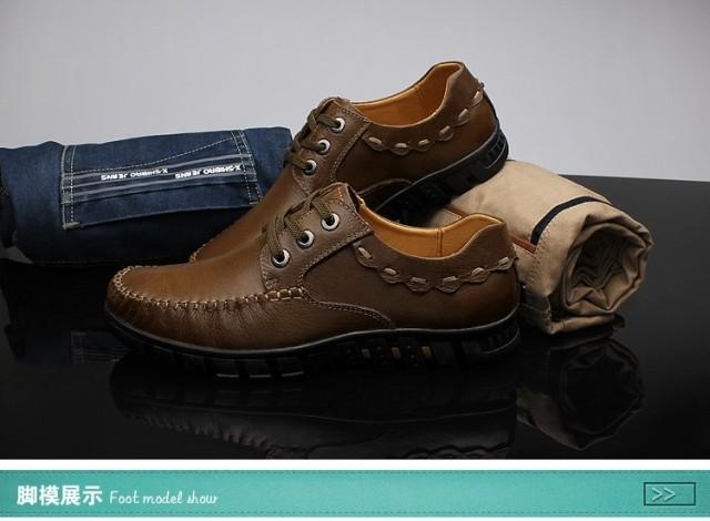 真皮商务正装休闲鞋大码男士休闲皮鞋