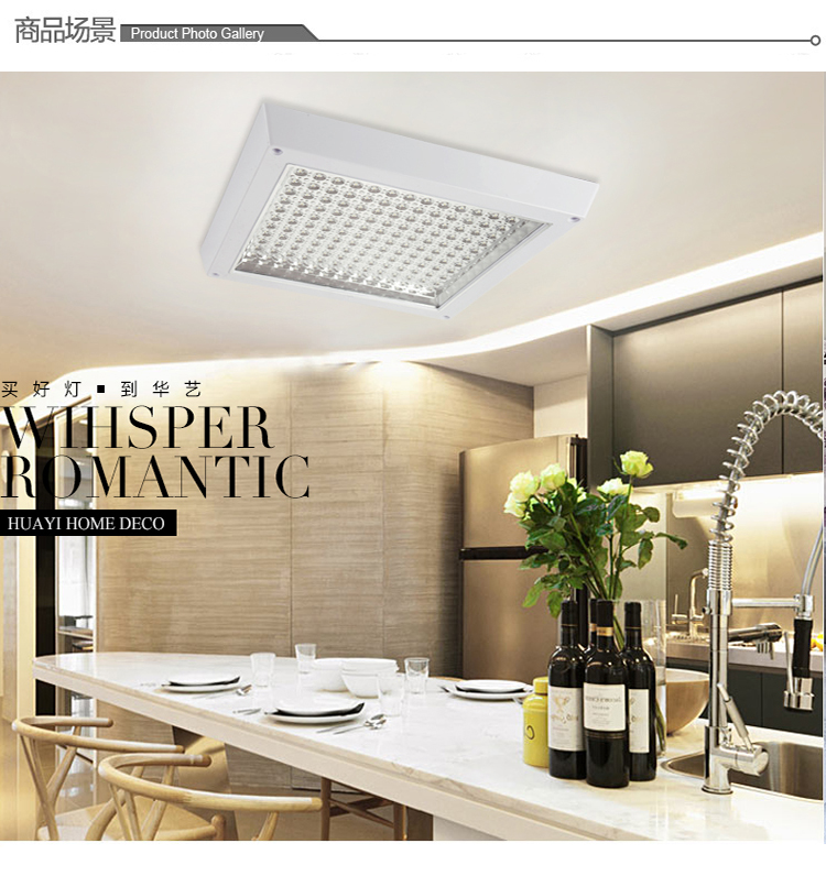 家装节 华艺灯饰 LED厨卫集成吊顶嵌入式厨卫吸顶灯明装照明灯卫生