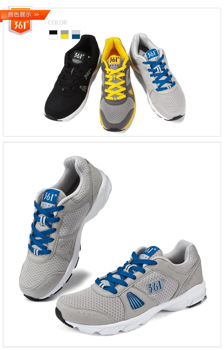 【货到付款】361度男鞋跑步鞋男士运动鞋2014新款
