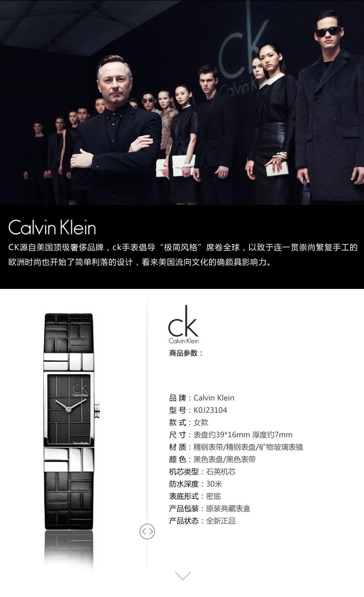 ck2014新款女手表
