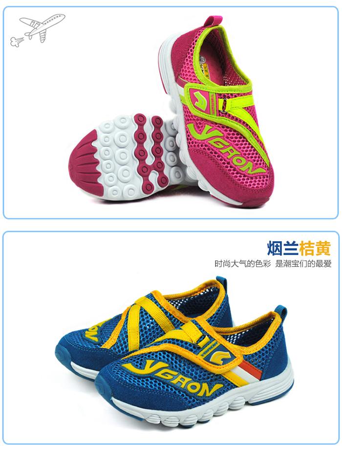 网面透气运动鞋 男 女童鞋