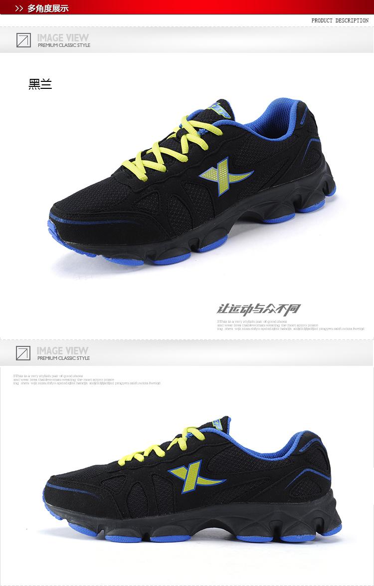 特步xtep男鞋跑步鞋2014夏季上市新款时尚流行韩版