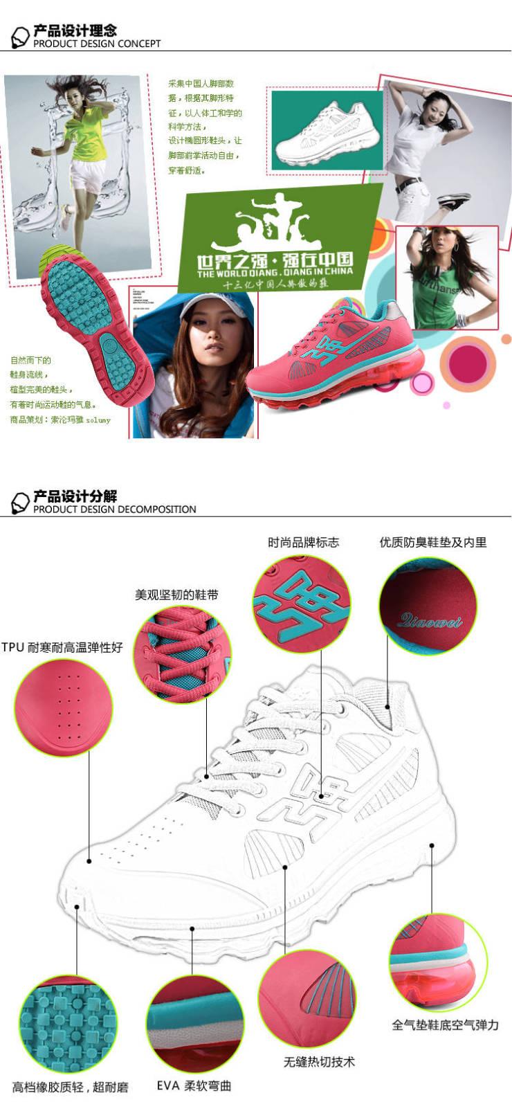 天运动羽毛球鞋