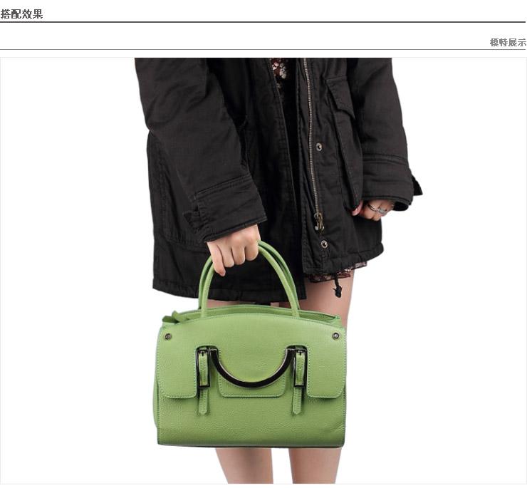 basto/百思图2013年春季绿色荔纹pu/箱包x0257ax3