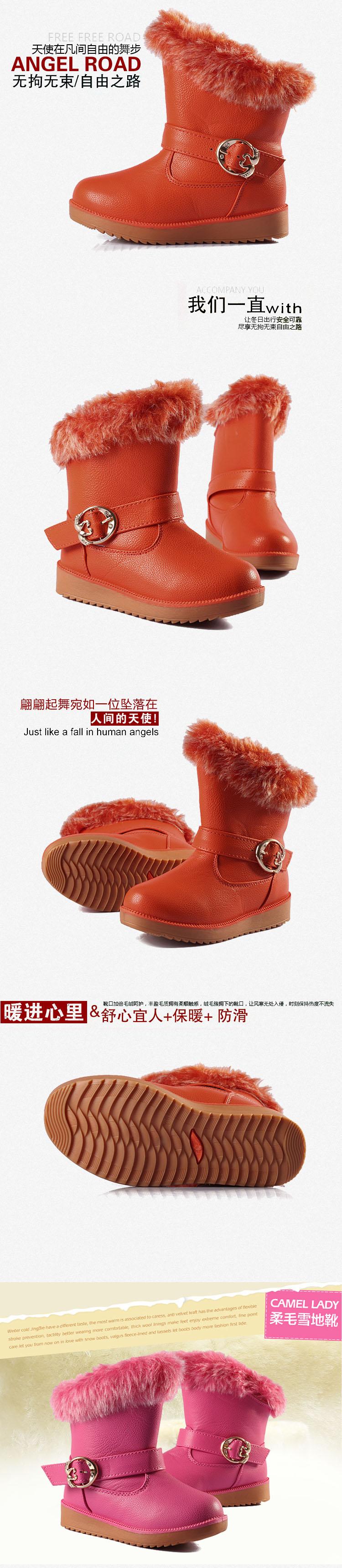 童鞋女童雪地靴 2014春季新款女孩靴子儿童保暖