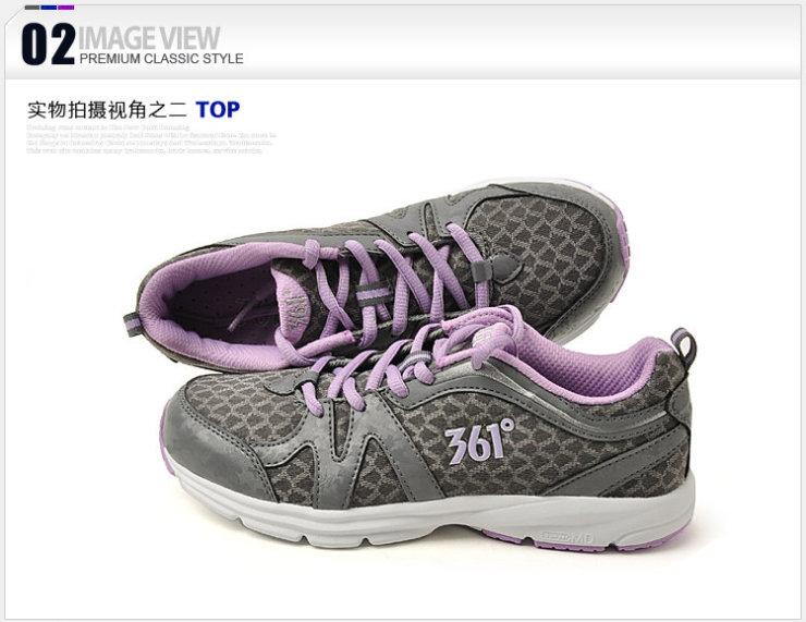 361的透气鞋女