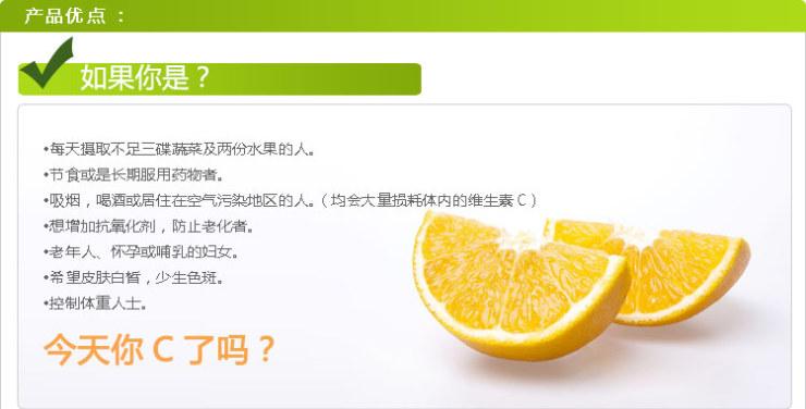 果维康pop图片_石药果维康维生素CVC维c含片【预防疾病抗
