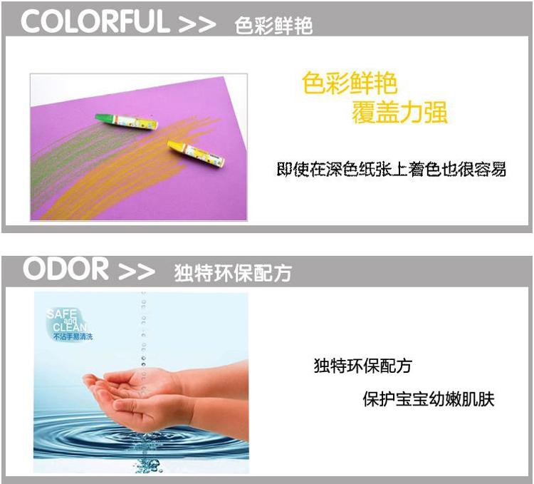 【寶寶畫畫工具 兒童蠟筆