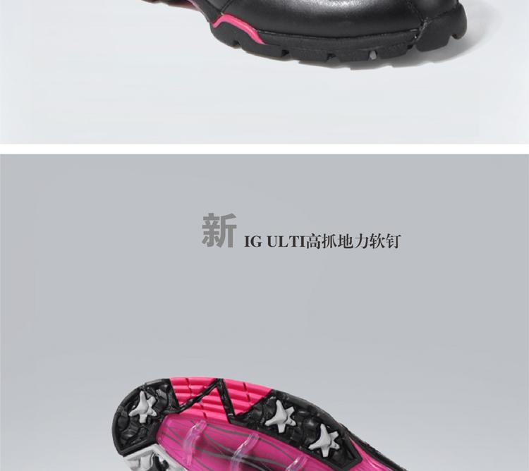 美津浓mizuno高尔夫球鞋