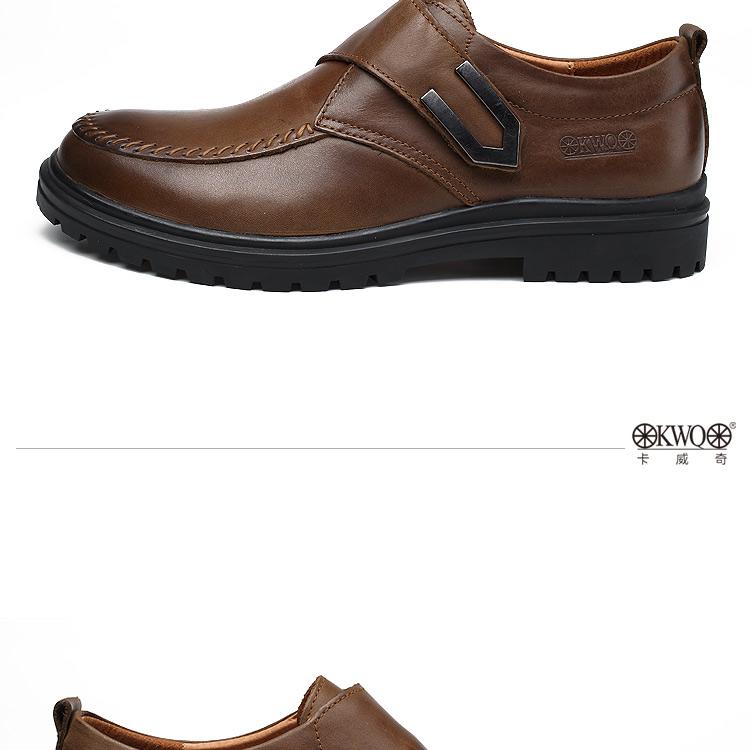 男,男生鞋子