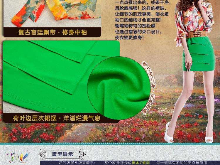 新款2014印花雪纺连衣裙蝙蝠袖拼接包臀裙q4214