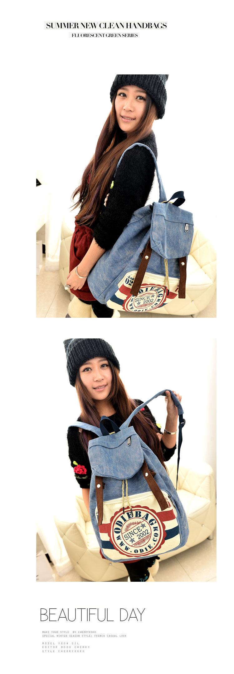 2014新款韩版女生邮戳双肩包帆布包小背包旅行包潮