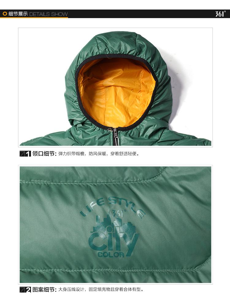 【361度】361° 新款保暖休闲舒适运动男款羽绒服
