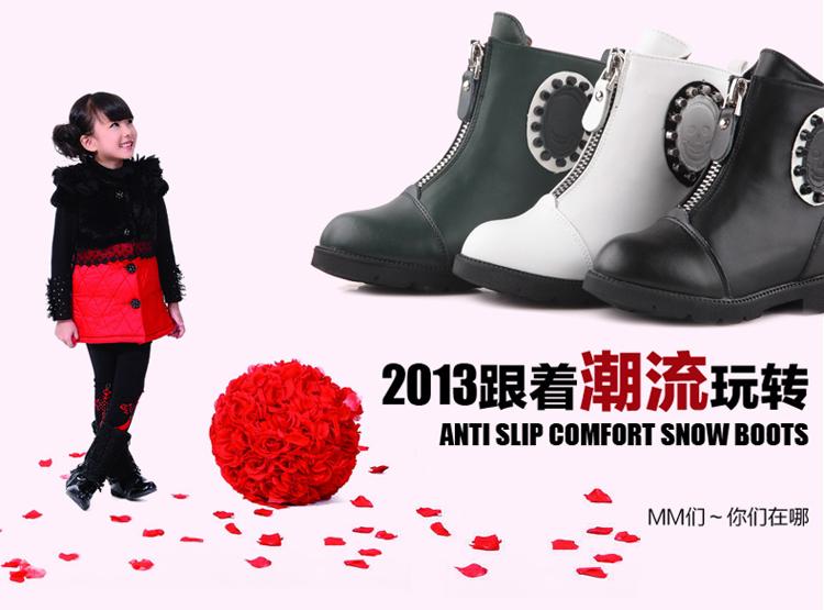 晓村鸽 秋冬新款女童靴子