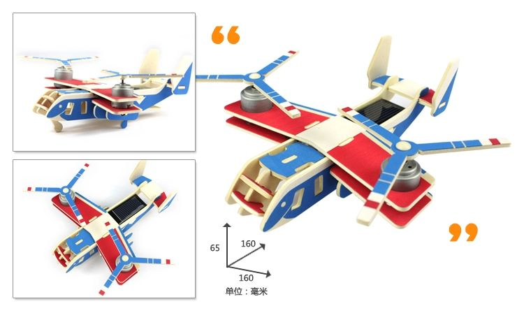 太阳能玩具飞机模型