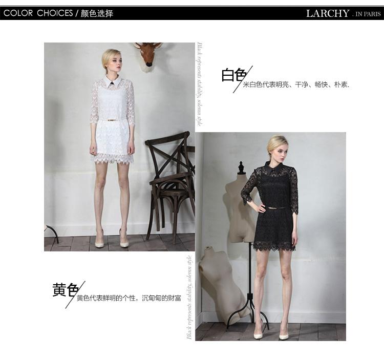 来尔佳昵 larchy 2014夏装新款韩版镂空蕾丝七