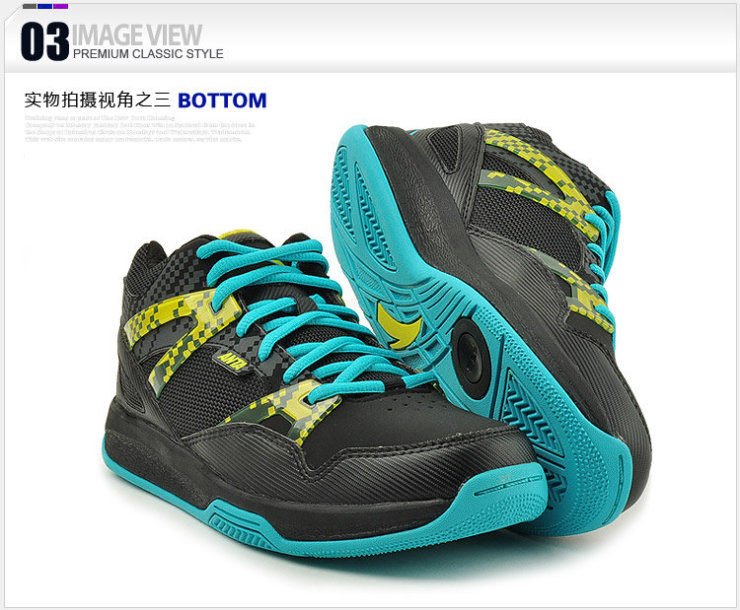 安踏/atna 男鞋篮球鞋新款秋冬安踏男士运动鞋-4