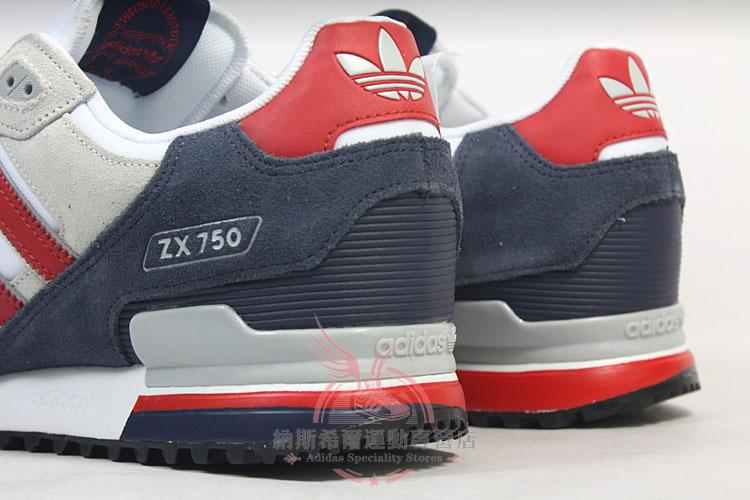 【】阿迪达斯adidas zx750经典休闲复古跑步鞋g96723