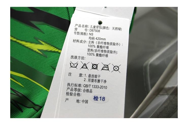 阿迪达斯adidas童装 儿童运动双肩背包休闲书包