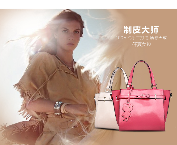 仟夏2014新款女包 牛皮手提包
