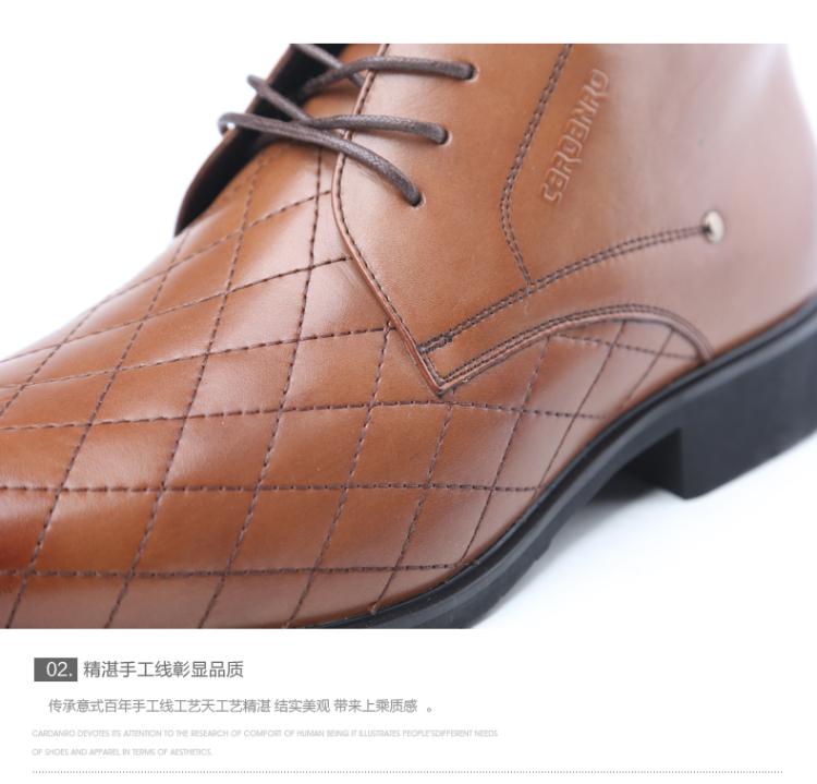 冬季商务正装真皮保暖男士皮鞋棉靴高帮