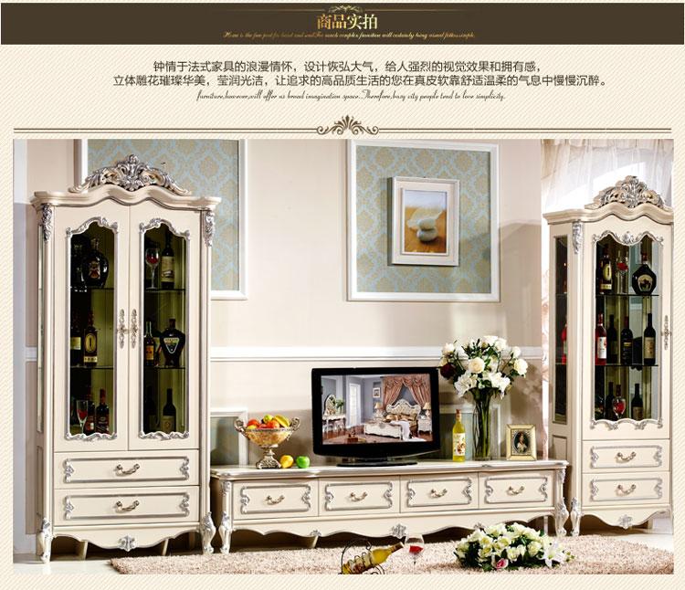 美伊尚品欧式风格雕花家具欧式配套酒柜两门酒柜