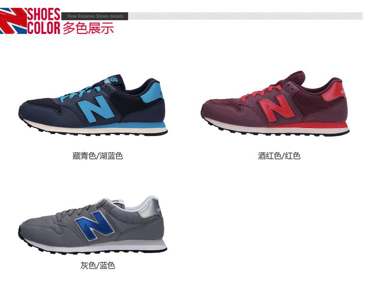 新百伦公司2014新品nb男鞋复古